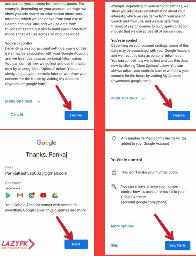How to create email ind hindi