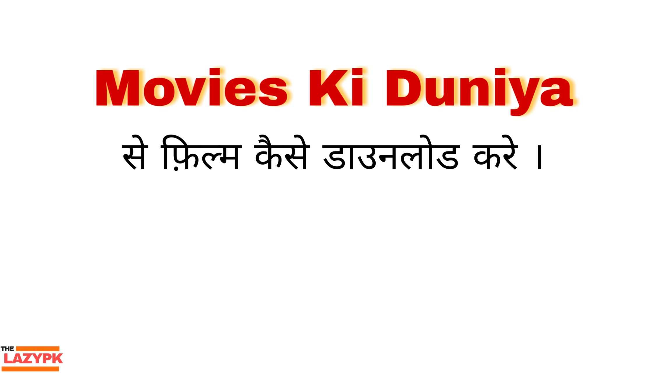 Movies Ki Duniya - In which you can download and watch Bollywood Movie Download, Hollywood Movie Download, Tollywood Movie Download, Pollywood Movie Download, Pakistani Movies, Nepali Movies and Bhojpuri Movies.